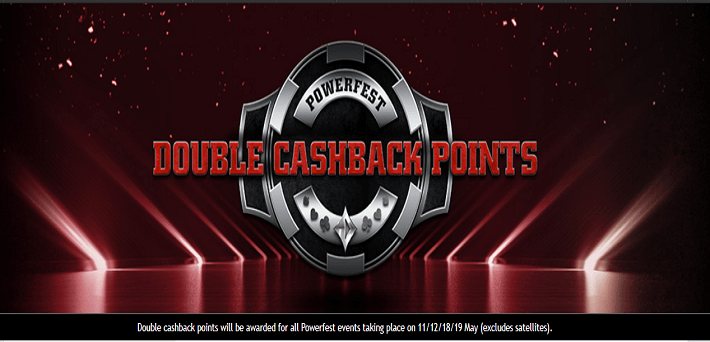 Over $170,000 in prizes to be won in Partypoker Powerfest Promotions