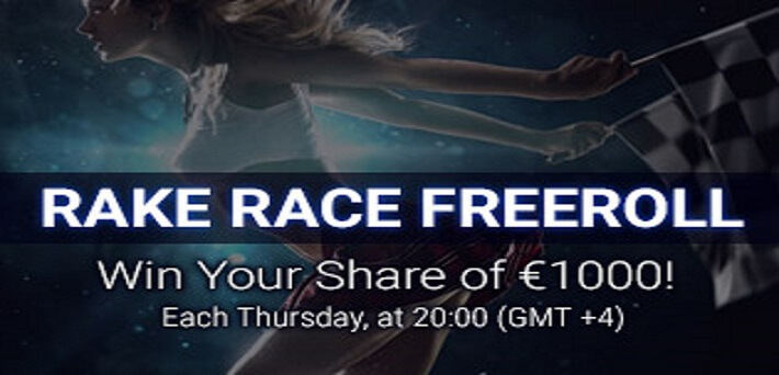 Join-the-weekly-€1000-Rake-Race-Freeroll-at-Breakout-and-Bestpoker