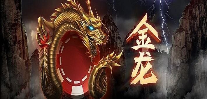 Chinese Golden Dragon Tournament Series