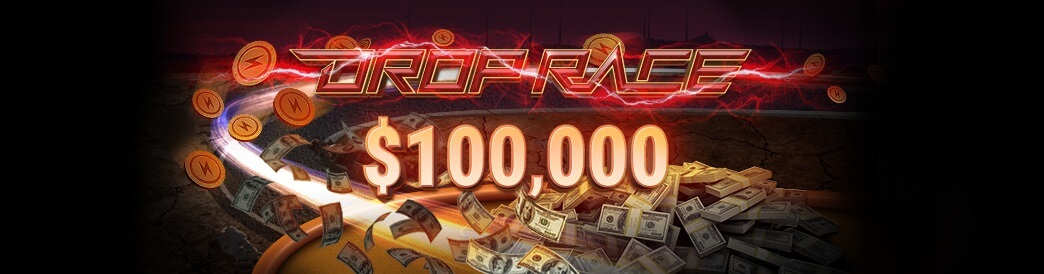$ 100.000 em disputa na GGNetwork Drop Race